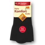 Хлопчатобумажные носки с алое вера Comfort.