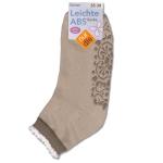 Легкие  носки с нескользящей подошвой.